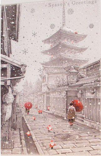 Japanese_xmas_card