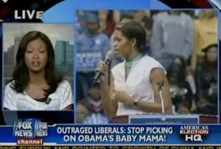 Obamababymama
