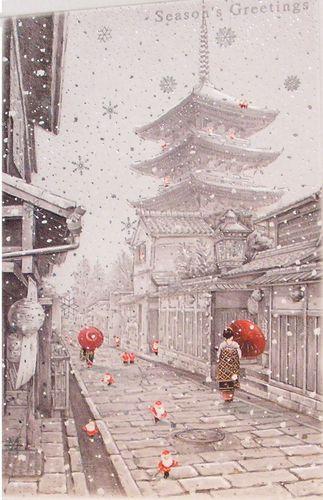 Japanese santas