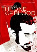 Throne_of_blood_2