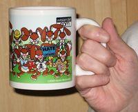 Me and my mug